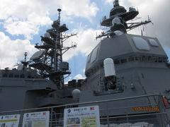 自衛隊護衛艦乗艦記(4)護衛艦「たかなみ」仕様。