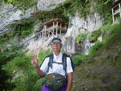 三朝温泉の旅行記