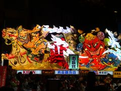 201608-03_青森ねぶた祭り Aomori Nebuta Matsuri in Aomori