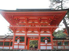201607-04_出雲國神仏霊場めぐり-その4(第十七番~第二十番)+由志園- Pilgrimage to the 20 temples/shrines in Izumo (Shimane) -4