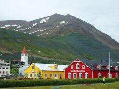 【アイスランド一周】6日目:アクレイリ〜レイキャビク