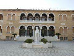 マカリオス大主教の館