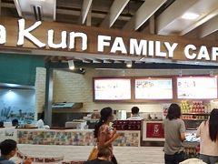 ANAでシンガポール-その4-(チャンギ国際空港、散策観光・・・KayaToast&SILVER CRIS LOUNGE)