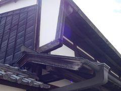 20160825-2 美濃太田 木曽川見に行ったら、太田宿の建物とかが有ったり