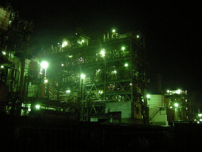 はとバス「話題の川崎工場夜景スポット」ツアーに参加しました。<br />本当は船上から工場を眺めるツアーに参加するつもりだったのですが、勘違いで陸上からの見学のみのツアーに参加することになりました。こちらもなかなか面白い場所に連れて行ってもらえたので満足でした。