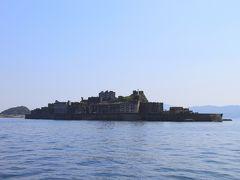 子連れ旅行 長崎 その2 世界遺産「軍艦島」&路面電車で市内観光をするのだ
