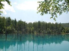 青い池という名の青い池を見学する