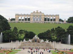 中世の街並みが響く中欧5ヶ国の旅(その1)~オーストリア・ウィーン~