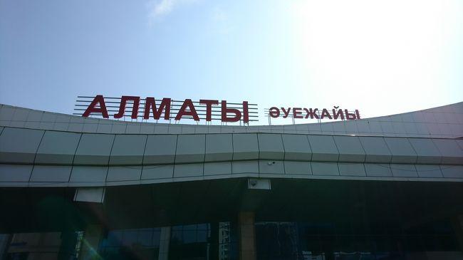カザフスタン、ウズベキスタンへの乗り継ぎで1日ステイ。<br />のんびりしつつ、見所も少ないけど、いい街でした。<br />