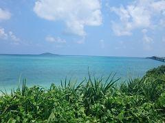 沖縄アイランドホッピング