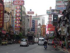バンコク屋台うまめし食べ歩き(シンガポール、インド、パキスタン、ブータン、タイ周遊9日間の旅)