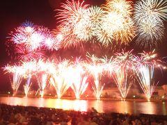 4トラの日本地図塗りつぶしの旅 最後の新潟県へ (2日目夜)新潟花火大会
