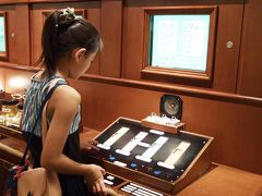 夏休み最後の土曜日は、名古屋市電気科学館で楽しくお勉強♪