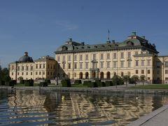 北欧・中欧の旅2016 第3回 ストックホルム 2日目 ドロットニングホルム宮殿 ノーベル博物館 Stockholm Drottningholms Slottsteater