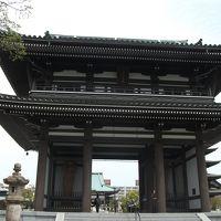 御朱印巡り(7) 城山八幡宮、上野天満宮からナゴヤドームで阪神戦