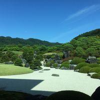 さすがは米誌ランキングで「13年連続日本一」の美しい日本庭園