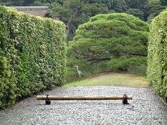 京都で後水尾天皇縁の地めぐり1 ~桂離宮~
