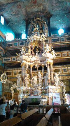 シフィドニツァ平和教会