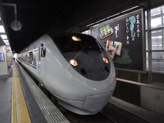 2016年9月紀勢本線の旅1(金沢駅から名古屋駅へ)