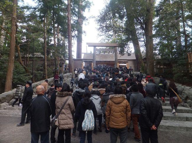 2016 新春の紀伊半島一周【その8】猿田彦神社と伊勢内宮初詣