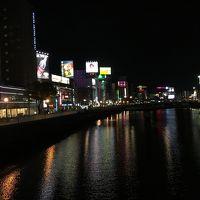 福岡(大宰府天満宮、博多の屋台)の旅