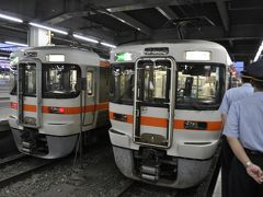 2016年8月中央西線・飯田線の旅4(飯田線後篇)