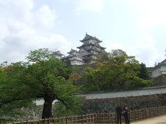 姫路・龍野の旅 姫路編 2008/04/30-2008/05/04