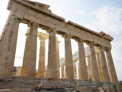 2016.8 夏旅・ギリシャ【3】~アテネのアクロポリス(パルテノン神殿)
