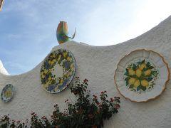夏の優雅な南イタリア周遊旅行♪ Vol276(第15日) ☆Isola d'Ischia/S.Angelo:黄昏のサンタンジェロを優雅に歩く♪