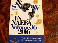 YUMING SURF&SNOW in Naeba Vol.36 2016 〈1〉