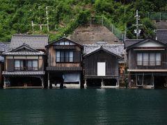 日帰り「裏」京都巡り2 海と住む街、伊根へ