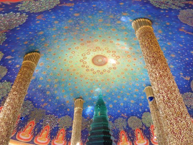 君は小宇宙(コスモ)を感じる事ができるか!?<br /><br />という事で、4Travelの口コミページでワットパクナムの神秘的な仏塔の写真を見てしまったので行ってきた。<br /><br />と、今、どはまりのタイカレーも食べに行ってきた。