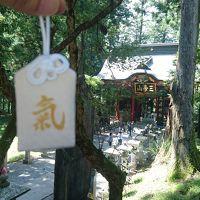 白い気守りをもらいに表参道を歩いて三峯神社参拝&秩父鉄道で長瀞かき氷
