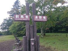初秋の軽井沢ウォーキング