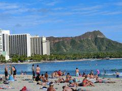 7年ぶりのハワイ♪ 初の兄弟家族海外旅行で賑やか旅♪ 欲張り島内レンタカーめぐり (その6 観光ガイド付きトロリー&夕日を見ながらマイタイバーで・・・ )