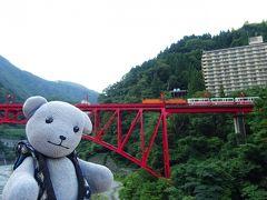00御宿野乃富山と宇奈月温泉の旅ダイジェスト