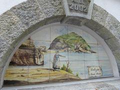 夏の優雅な南イタリア周遊旅行♪ Vol327(第17日) ☆Isola d'Ischia/Serrara:セッラーラからサンタンジェロへハイキング♪