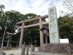 鹿島神宮に行ってみた♪