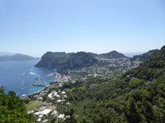 夏の優雅な南イタリア周遊旅行♪ Vol340(第18日) ☆Isola d'Capri:優雅なカプリ島の日帰り旅♪ アナカプリへの途中から素晴らしいパノラマ♪