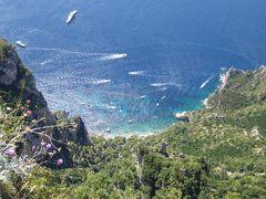 夏の優雅な南イタリア周遊旅行♪ Vol343(第18日) ☆Isola d'Capri:優雅なカプリ島の日帰り旅♪ ソラーロ山から素晴らしいパノラマ♪