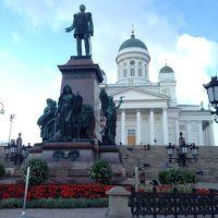 フィンランド、エストニア、スウェーデン、アイスランド4か国の旅 フィンランド編①
