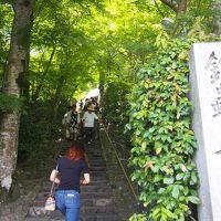 鈴虫寺にびっくりした旅の初日 2016年ちょっと遅めの夏休み�
