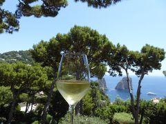 夏の優雅な南イタリア周遊旅行♪ Vol351(第18日) ☆Isola d'Capri:優雅なカプリ島の日帰り旅♪ 「Il Geranio」の優雅なランチ♪