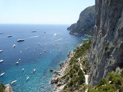 夏の優雅な南イタリア周遊旅行♪ Vol352(第18日) ☆Isola d'Capri:優雅なカプリ島の日帰り旅♪ 「Giardini d'Augusto」素晴らしいパノラマ♪