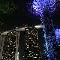 2016シンガポールと隣国旅行
