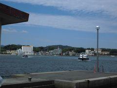 伊勢神宮と渡鹿野島散策