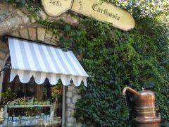 夏の優雅な南イタリア周遊旅行♪ Vol357(第18日) ☆Isola d'Capri:優雅なカプリ島の日帰り旅♪ 「Giardini d'Augusto」からショッピングしながらマリーナグランデへ♪