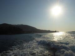 夏の優雅な南イタリア周遊旅行♪ Vol358(第18日) ☆Isola d'Capri→Isola d'Ischia:カプリ島からイスキア島へ優雅に帰る♪