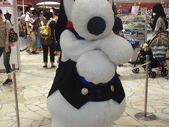 『うめだスヌーピーフェスティバル2016』@阪急うめだ本店◆スヌーピーを求めて京都~大阪≪後編≫
