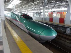 北海道新幹線とその周辺の鉄道【その1】 函館→青森